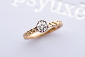 Ordermade Anniversary Ring